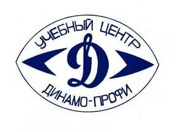 динамо-профи