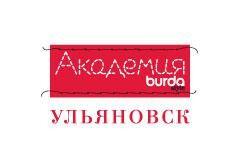Академия Бурда