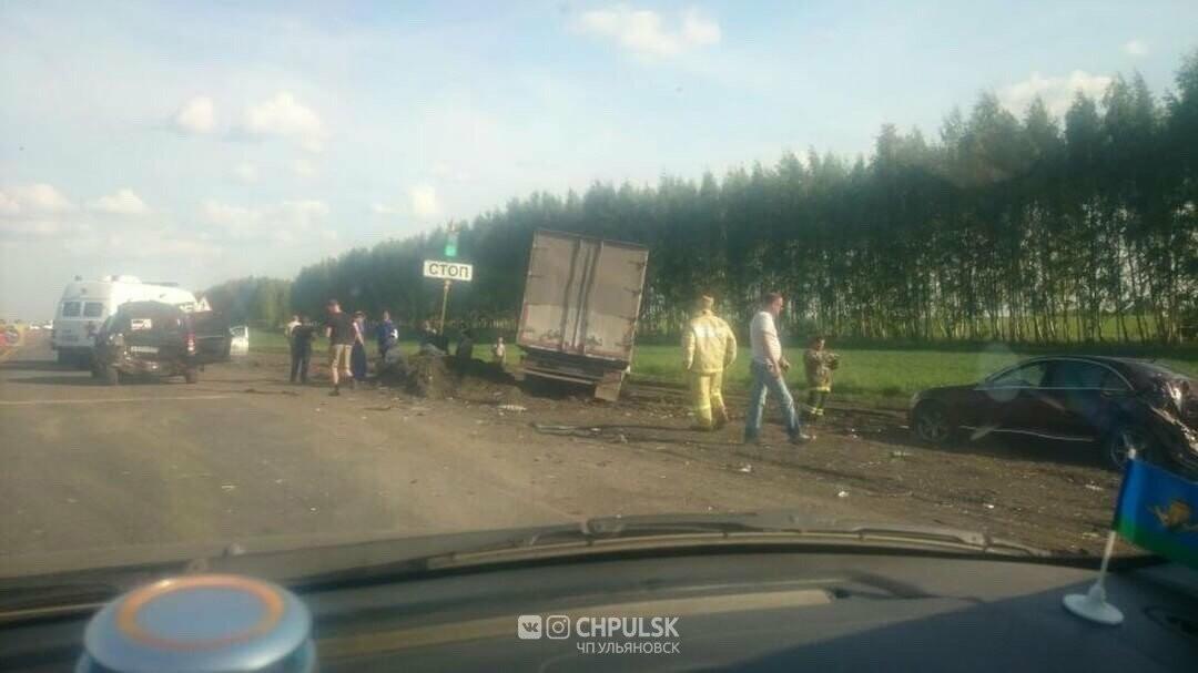 ДТП под Ульяновском с участием грузовика и трёх автомобилей, фото-1