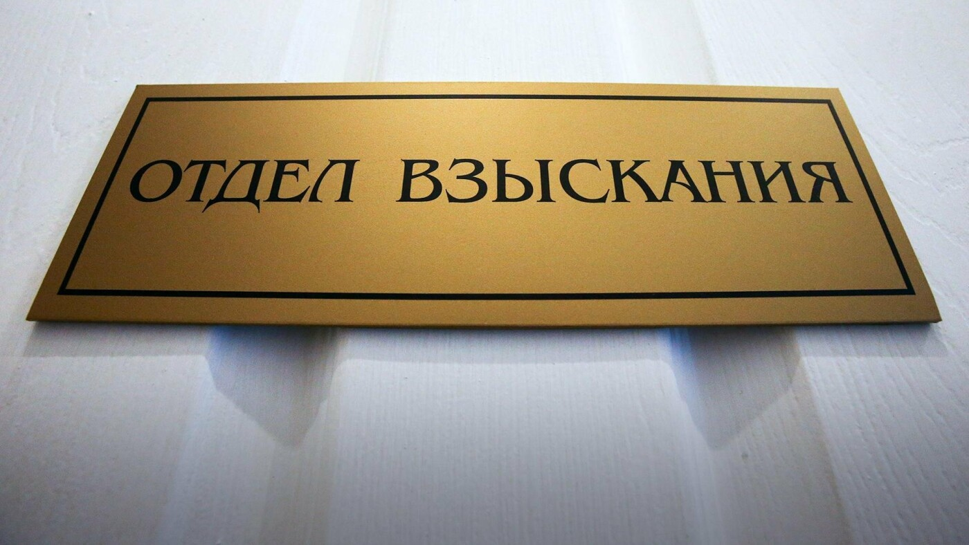 Россияне все чаще выигрывают суды у коллекторов по займам в МФО, фото-1