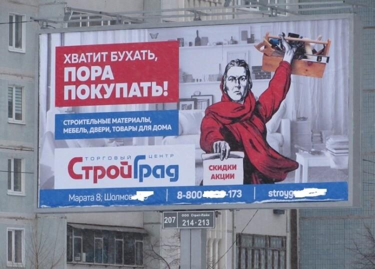Sex за 1000 ульяновск