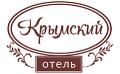 Отель Крымский, проведение праздников и свадеб