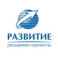 Развитие, консалтинговая компания Ульяновска