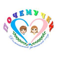 Почемучки, частный детский сад в Ульяновске