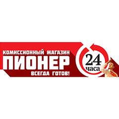 Пионер, комиссионный магазин в Ульяновске