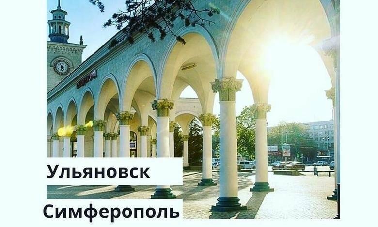 Стартовала продажа авиабилетов из Ульяновска в Крым