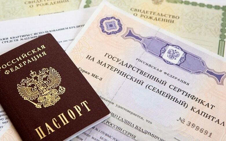 В Ульяновске начинается приём документов на получение маткапитал за первого ребенка