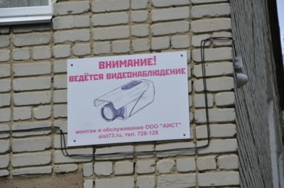 В школах Ульяновска поставили почти 4 тысячи камер видеонаблюдения, фото-1