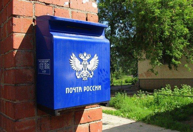 В день парада закроются почтовые отделения в Ульяновской области , фото-1