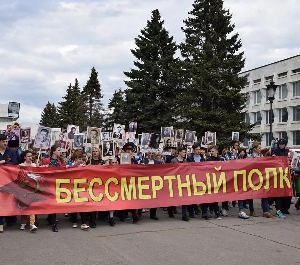 «Бессмертный полк» пройдет по Ульяновску 26 июля , фото-1