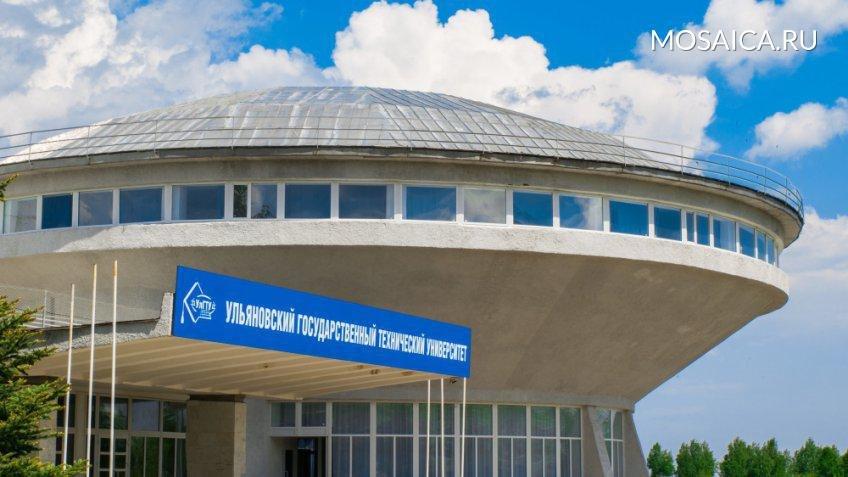 Одним из лучших учебных заведений России признали Ульяновский вуз , фото-1