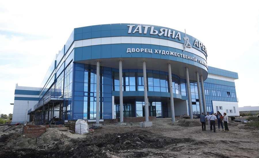 К завершению близится строительство ульяновского центра художественной гимнастики, фото-1