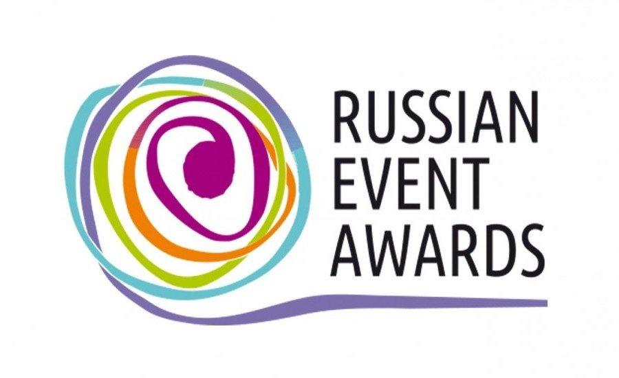Для участия в Национальной премии Russian Event Awards 2020 открыт прием заявок , фото-1