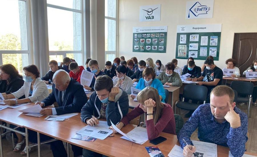 «Диктант Победы» написали более 5 000 тысяч ульяновцев, фото-1