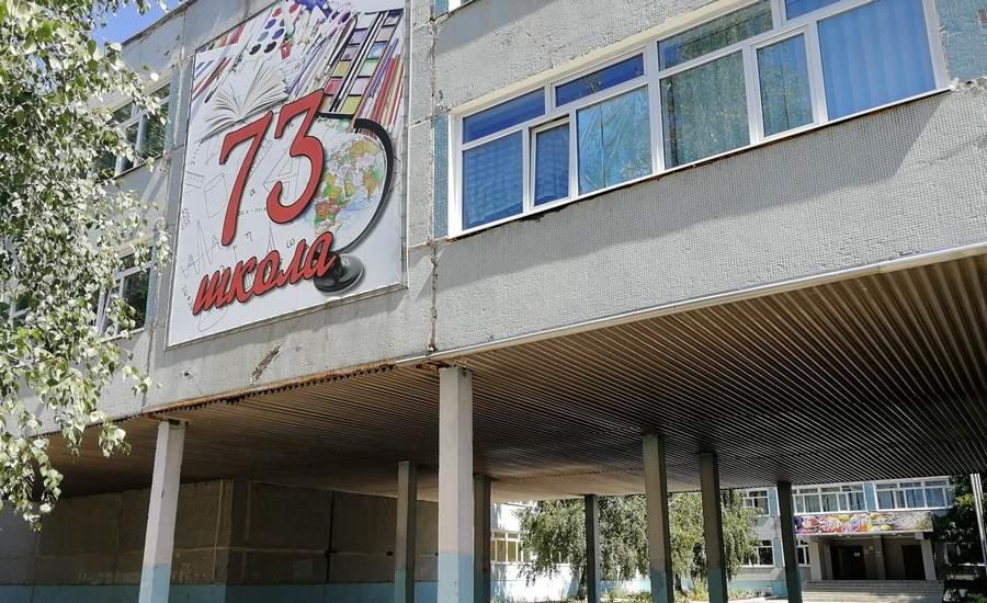 Масштабная дезинфекция школьных территорий пройдет в Ульяновске, фото-1