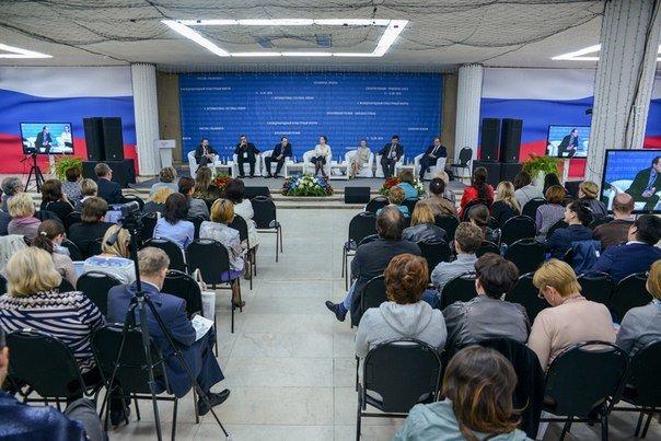 Итоги работы Международного Культурного Форума подвели в Ульяновске, фото-1
