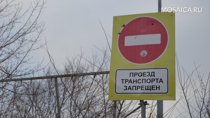 Одну из дорог перекроют сегодня в Ленинском районе Ульяновска, фото-1