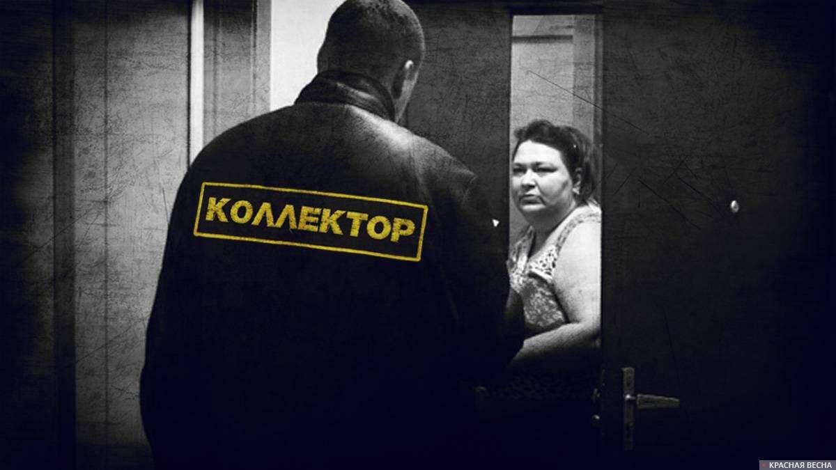 За излишнюю назойливость оштрафовали коллекторов в Ульяновске, фото-1