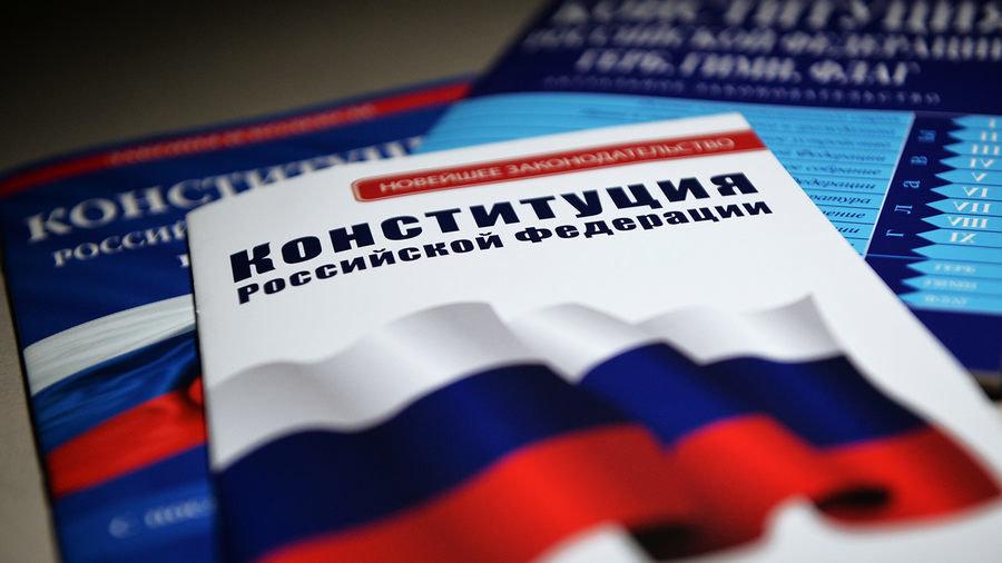 День Конституции отметят в ульяновских школах, фото-1