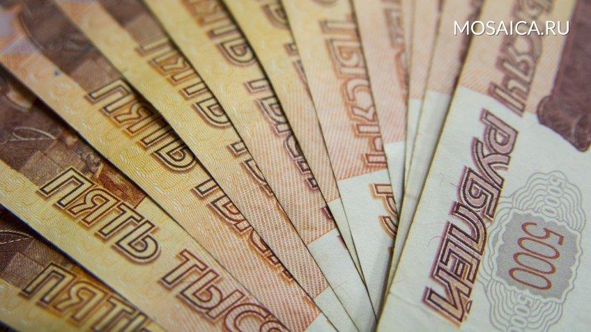Единый налог на вмененный доход не смогут применять ульяновцы с 1 января 2021 года, фото-1