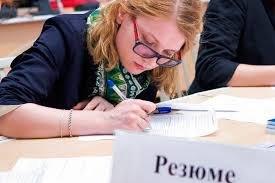 Конкурс на лучшего работодателя в сфере содействия занятости населения проходит в Ульяновске, фото-1