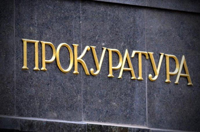 Права шести инвалидов защитила прокуратура в Ульяновской области , фото-1