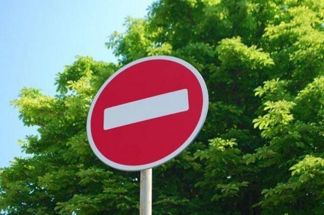 Проезд в сторону улицы 12 Сентября запретили в Ульяновске на улице Карла Либкнехта, фото-1