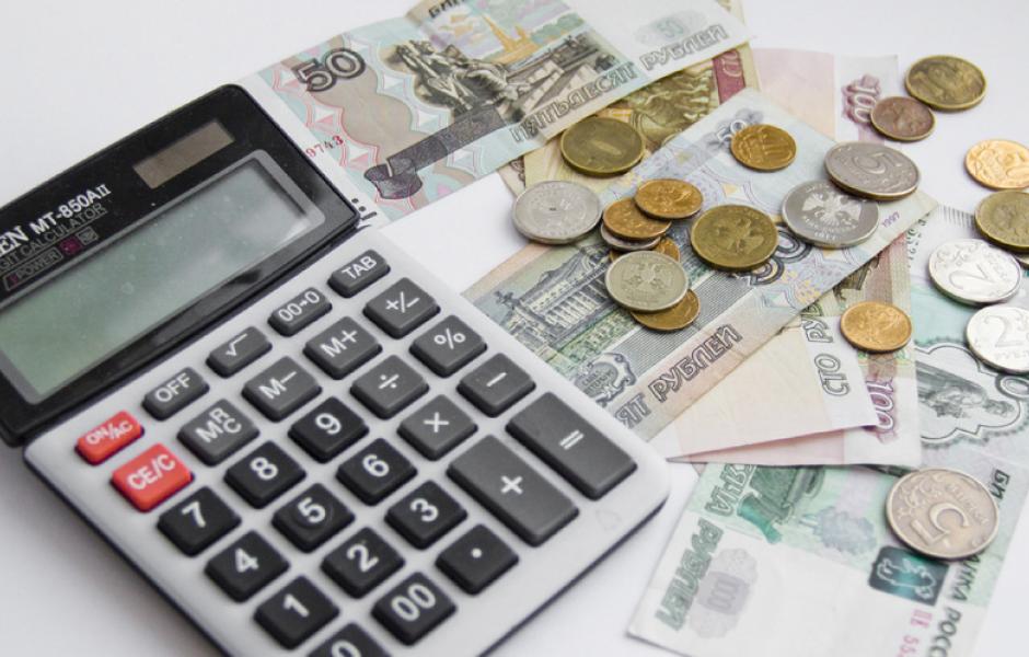 Онлайн-вебинары по финансовой грамотности пройдут в Ульяновске, фото-1