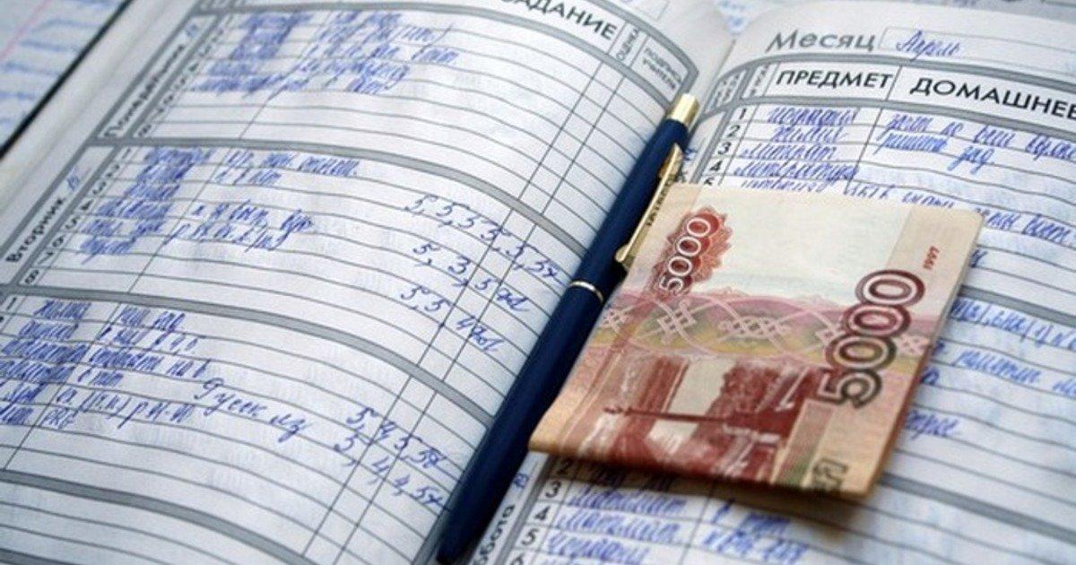 Стипендию смогут получать ульяновские школьники, фото-1