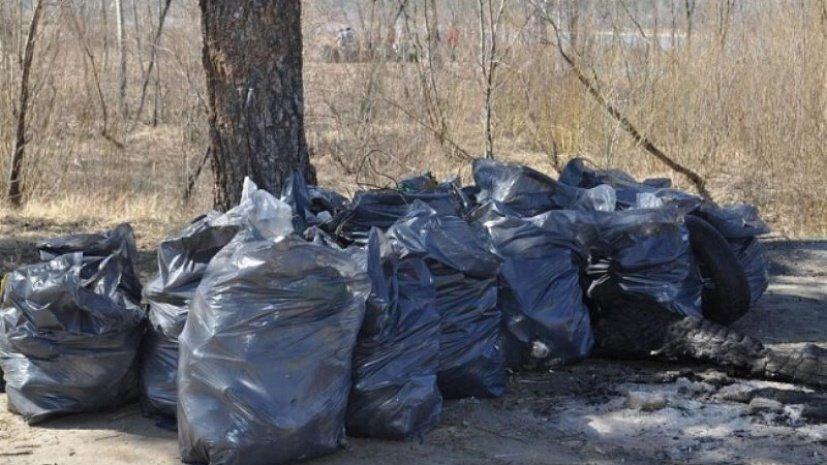 Смарт-часы подарят ульяновцам за собранный мусор , фото-1
