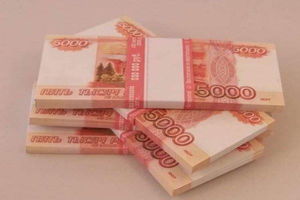 У гражданина Армении житель Ульяновска вымогал 500 тысяч рублей, фото-1