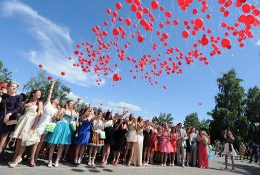 Аттестат получат почти три тысячи ульяновских выпускников 11-х классов, фото-1