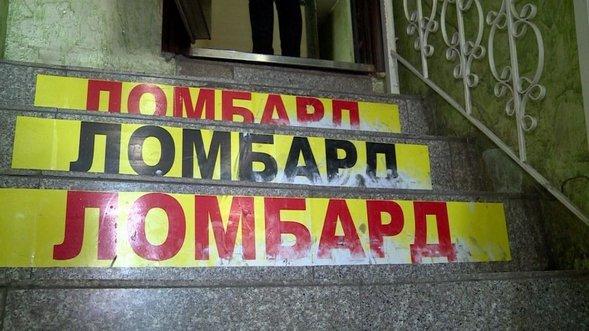 Житель Ульяновска сдал в ломбард квадрокоптер, который взял в аренду , фото-1