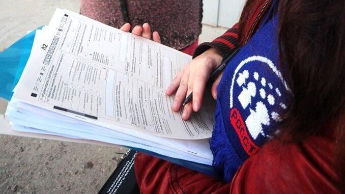 Участие в переписи населения в онлайн-формате могут принять ульяновцы, фото-1