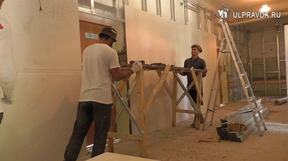 В Ульяновске для детей с ограниченными возможностями отремонтируют две школы к новому учебному году , фото-1