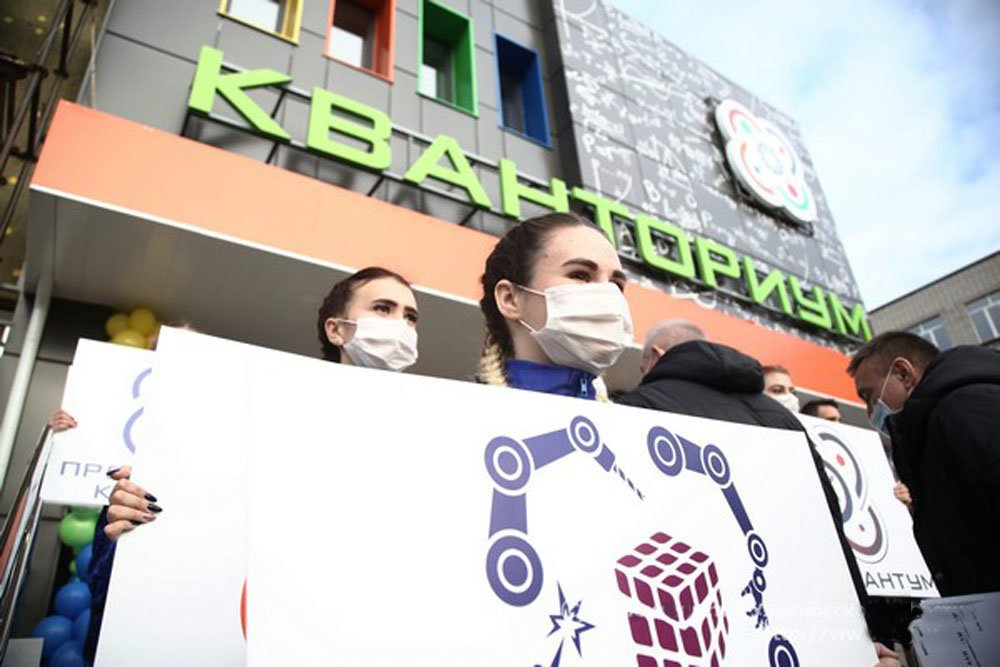 Торжественное открытие школьного технопарка «Кванториум» состоялось в Ульяновске, фото-1