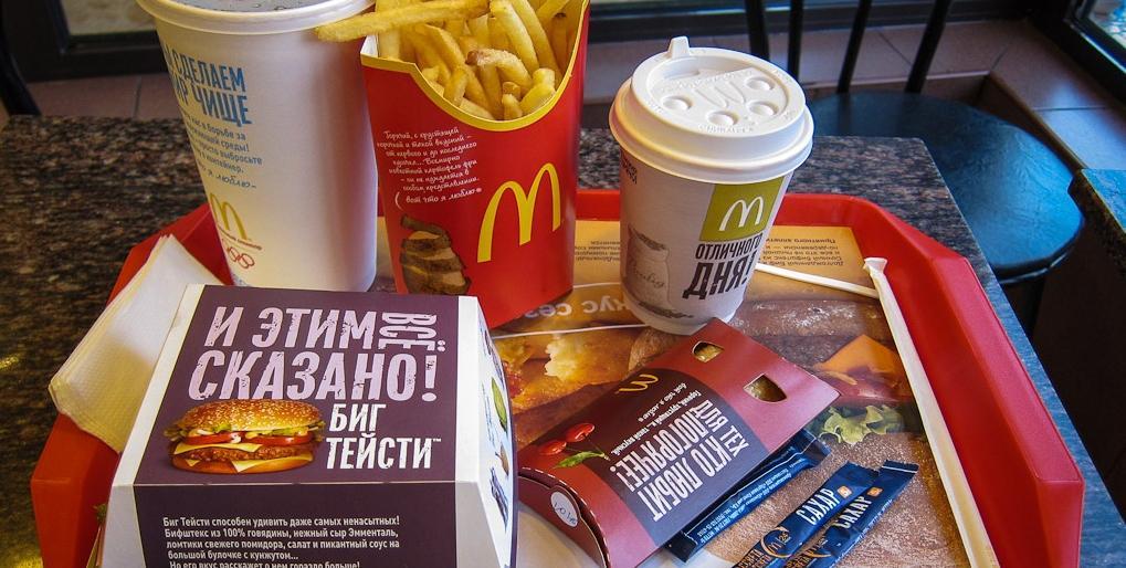 ВУльяновске откроют четвертый McDonald's