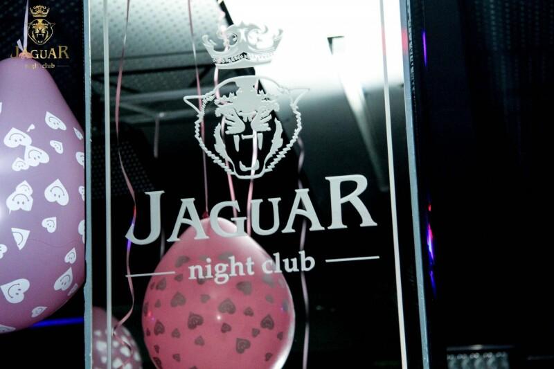 Ночной клуб ягуар ульяновск фото